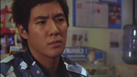 【泰国电影】《在乎你 在乎我》泰语中字