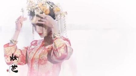内蒙古包头暗白婚礼纪实《妆吧广告15秒》