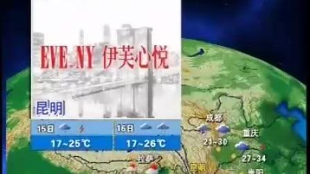 2008年7月14日天气预报