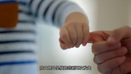 仅以此片献给年轻的妈妈们,请保护好你家的小天使