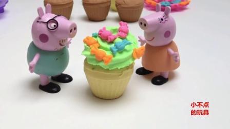 小不点的玩具 2017 小猪佩奇彩泥纸杯蛋糕冰棒冰糕冰淇淋 396 小猪佩奇彩泥纸杯蛋糕