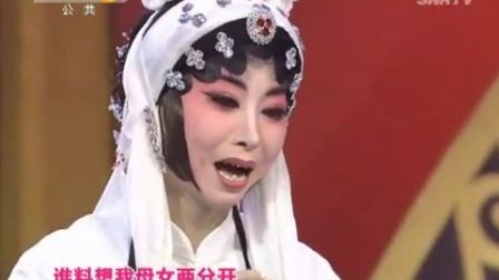 秦之声秦腔传承[名师高徒?师徒双选]158