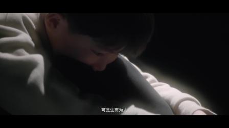 【生而为人】-关注自闭症儿童微电影