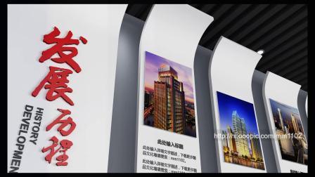 企业文化墙3d立体效果图创意设计欣赏公司发展历程时间轴企业大事记校园文化墙学校文化墙