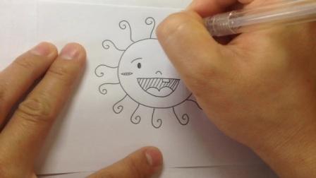 手绘卡通画.太阳的简单画法