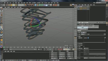 C4D小插件使用教程 魔术激光插件 01