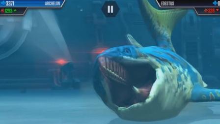 乐高侏罗世界:空龙之战第十七部,(海底挑战)。视频为小男孩儿,欢迎订阅。