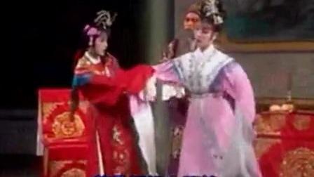 湖南衡阳花鼓戏 二女争夫 全剧