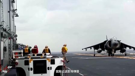 【讲堂59期】揭秘美国AV-8B战斗机的高端技术,原来是从英国学来的