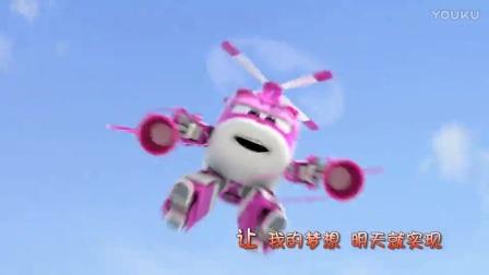 超级飞侠第3季 2分钟宣传片_高清