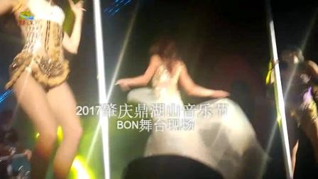 2017肇庆鼎湖山音乐节1
