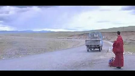 【司机与喇嘛】藏语微電影