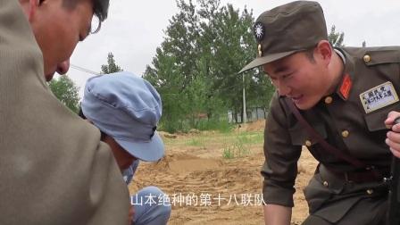 宿迁搞笑喜剧《呱呱辣椒》第011集