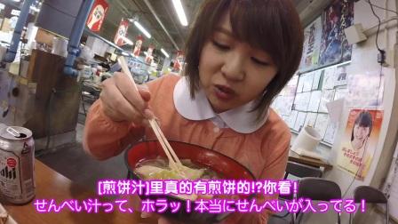 小菜!人情味很浓!日本早市吃豪华早饭!自己做的!
