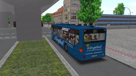 OMSI2 卫曦联合城 27路 Mercedes-Benz_O530 citaro 巴士模拟2