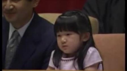 皇太子ご一家 大相撲ご観戦2006