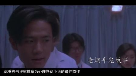 胆小慎入!盘点最经典的日本鬼片!