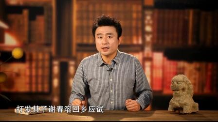 """《璞通》第一季:""""淮阴""""地名的变迁和错位 NO.34"""