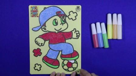 亲子游戏 足球小将沙画 智力游戏 足球小子 奥特曼 儿童沙画
