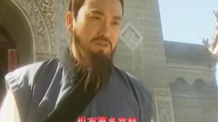 《鹤啸九天》主题歌《侠骨豪情》
