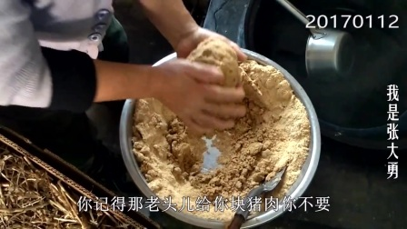 只用玉米和黄豆,就能做出这种香喷喷的农村调味酱