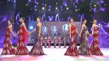 2010亚洲小姐总决赛(完整版)