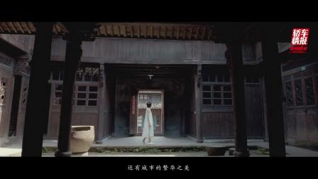梦回东梓关——玛莎拉蒂Ghibli