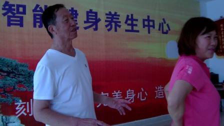 张相久老师传授外气疗法30