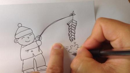 手绘简笔画讲解教程.放鞭炮的小男孩