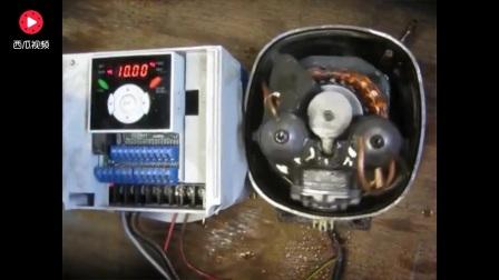 带你看看变频器和制冷压缩机协同工作的时候什么样