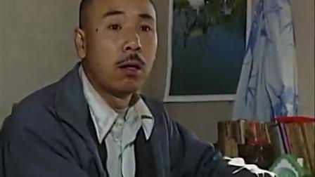 怪王外传03