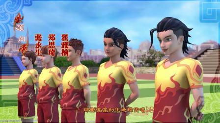 足球江湖 第5集  我要找梦之队
