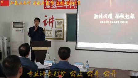 大庆石化公司炼油厂加氢二车间庆七一党员活动日