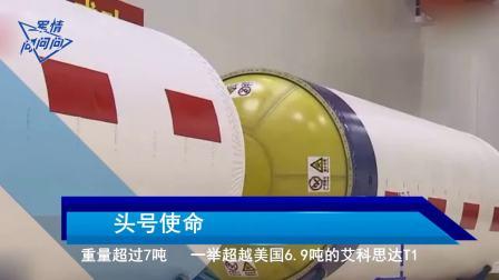 中国革命性大卫星领先世界一代