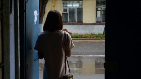 第10届三七短片汇3710-501号参赛作品《没关系》