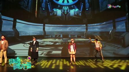 3D多媒体科幻音乐剧《海底两万里》宣传片-数虎图像