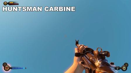 【生化奇兵:无限】所有武器的细节