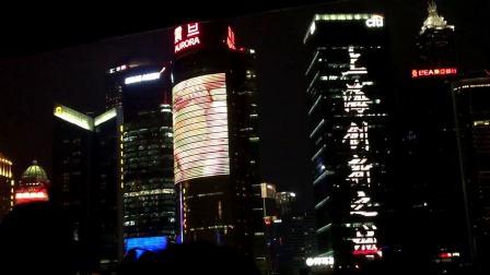 EC游记之上海2元渡轮体验
