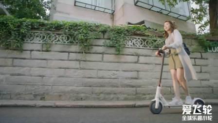 据说小米滑板车的女孩演员,是北影校花