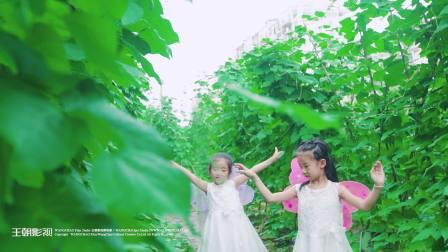 福州幸福幼儿园大(2)班毕业季微电影-王朝影视作品