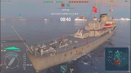 老村长娱乐解说:战舰世界OL PVE模式 I级D系小巡洋舰 鼬