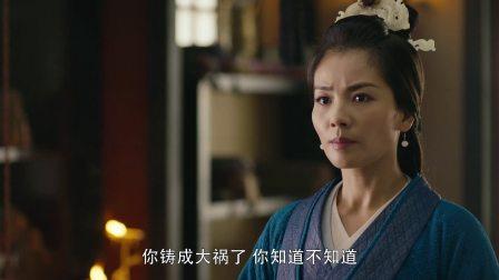 《大军师司马懿之虎啸龙吟》第42集剧照