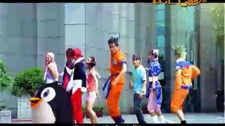 双汇Q趣儿香肠2008年广告《QQ·跳舞篇》30秒