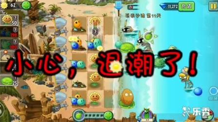 赵云解说植物大战僵尸2恐龙危机第32期