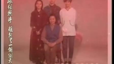 """TVB電視劇集 1995【天地男兒】主題曲""""從不放棄""""~鄭少秋主唱"""