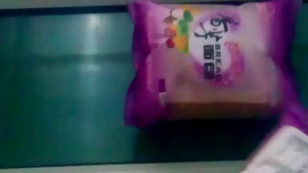 面包片包装机食品包装机饼干包装机全自动枕式包装机视频