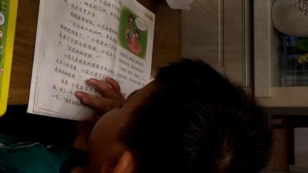 【6岁】6-15哈哈幼儿园放学后自己看书,读四五快读video_165504