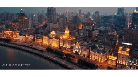 【上海磐彩】全国首家多彩花岗涂料 美化市容陪伴世人成长