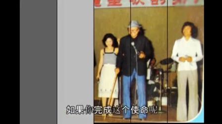珍贵!! 女记者 邓丽君 現场录音1973完整版