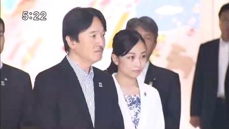 【皇室アルバム】佳子さま 夏の宮城へ 20170819
